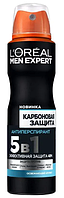"""Чоловічий дезодорант-спрей L'oreal Men Expert """"Карбонова захист 5 в 1"""" (150мл.)"""