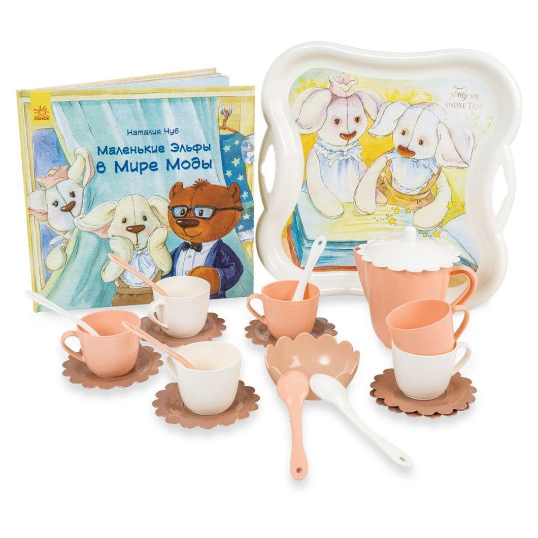 """Набор детской игрушечной  посуды """"Сказки в мире моды"""" 39409"""
