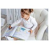 """Набор детской игрушечной  посуды """"Сказки в мире моды"""" 39409, фото 4"""