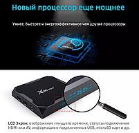 Налаштовані смарт тв приставки X96 MAX PLUS 4/64 ГБ (інтернет тв приставки на андроїд), фото 2