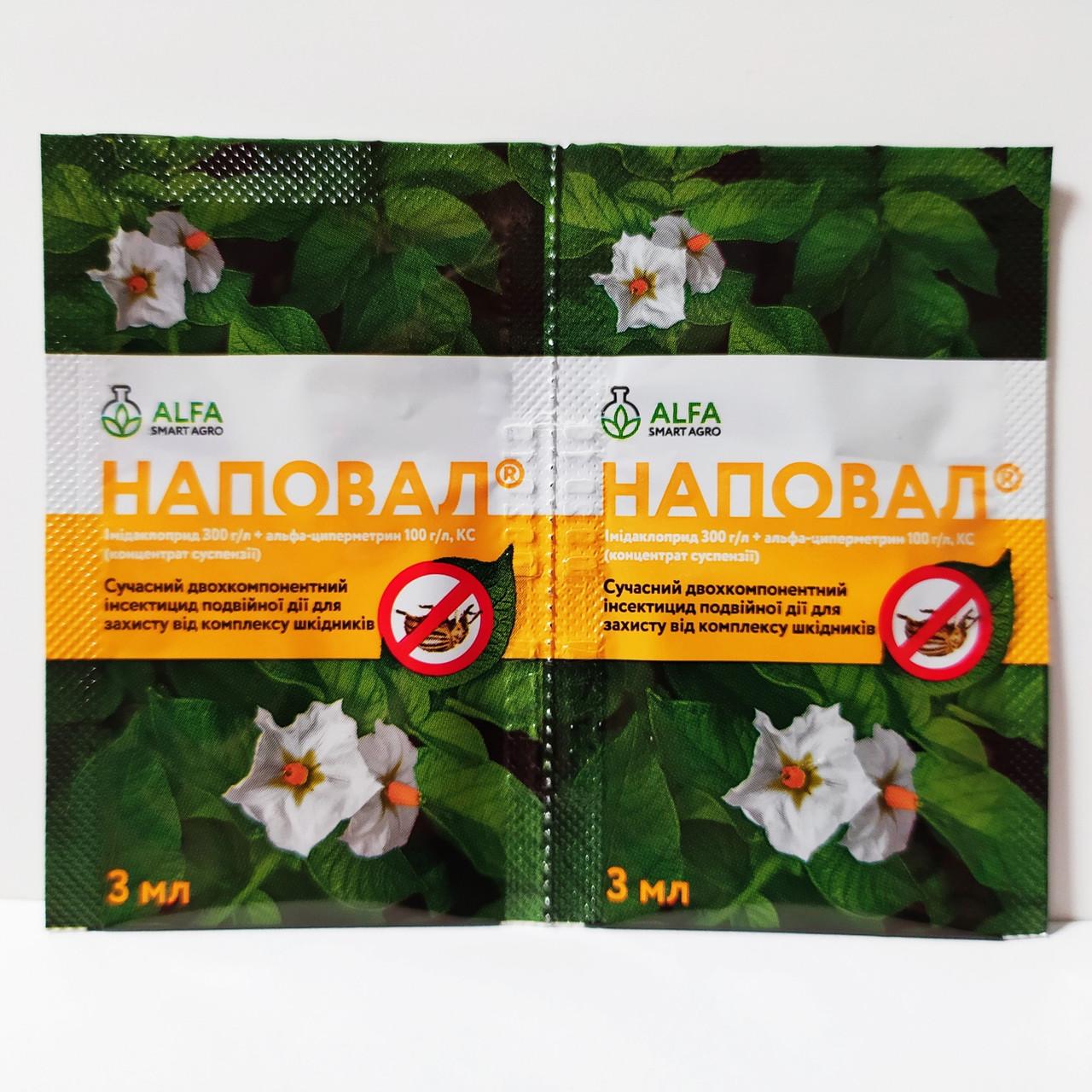 Инсектицид Наповал к.с. 3 мл ALFA Smart Agro 1116