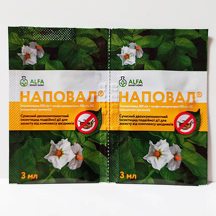 Инсектицид Наповал к.с. 3 мл ALFA Smart Agro 1116, фото 2