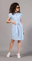 Платье Сч@стье-7073-5s белорусский трикотаж, голубой, 42