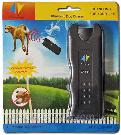 Отпугиватель ultrasonic dog chaser zf-851, фото 2