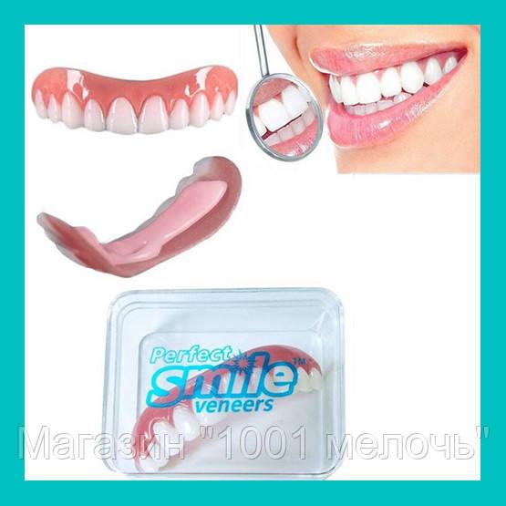 Виниры для зубов Perfect Smile TOOTH COVER