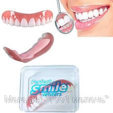Виниры для зубов Perfect Smile TOOTH COVER, фото 3