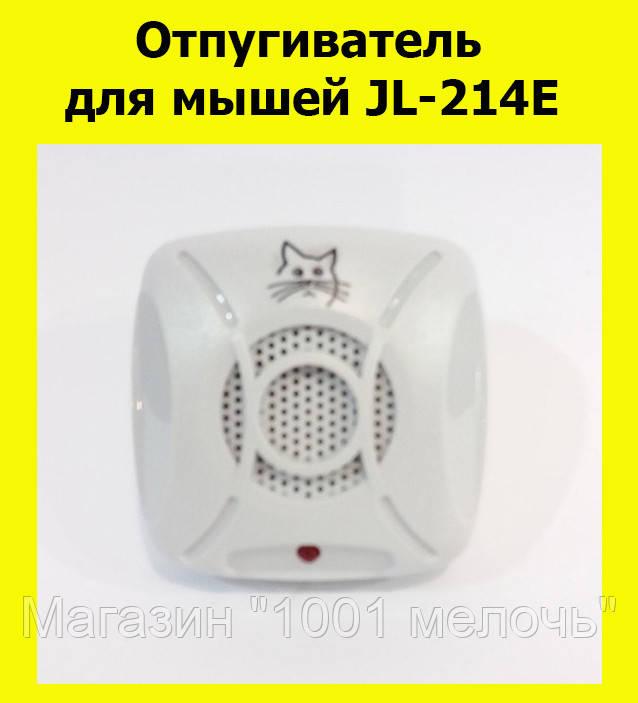 Отпугиватель для мышей JL-214E