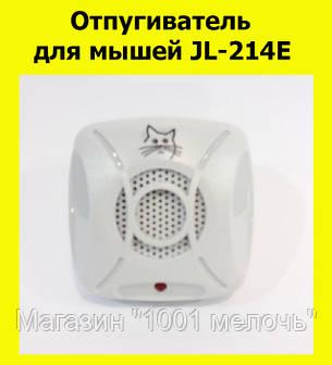 Отпугиватель для мышей JL-214E, фото 2
