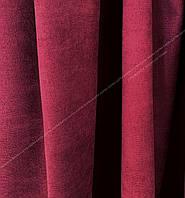 Шторная ткань, однотонная ткань для штор на метраж Далтон в бордово-винном цвете
