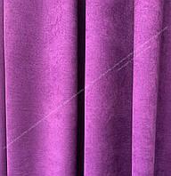 Шторная ткань, однотонная ткань для штор на метраж Далтон в цвете фуксии