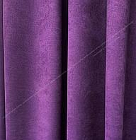 Шторная ткань, однотонная ткань для штор на метраж Далтон в насыщенно сиреневом цвете
