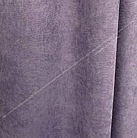 Шторная ткань, однотонная ткань для штор на метраж Далтон в ежевично сиреневом цвете
