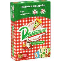 Настольная игра Банда Умников Делиссимо (УКР005)