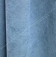 Шторная ткань, однотонная ткань для штор на метраж Далтон в небесно-голубом цвете