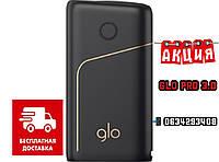 Glo Pro чёрный !Устройство для нагревания табака!  Оригинал!