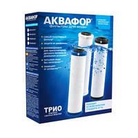 Комплект модулей для Аквафор Трио В510-03-02-07 глубокая очистка Фильтр для воды