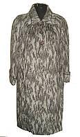 Пальто женское большого размера. 15 волна 50