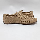 44 р. Чоловічі мокасини туфлі літні бежеві з екошкіри остання пара, фото 5