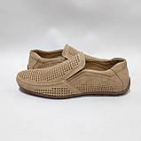 44 р. Чоловічі мокасини туфлі літні бежеві з екошкіри остання пара, фото 6