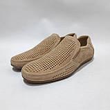 44 р. Чоловічі мокасини туфлі літні бежеві з екошкіри остання пара, фото 4