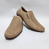 44 р. Чоловічі мокасини туфлі літні бежеві з екошкіри остання пара, фото 2