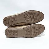 44 р. Чоловічі мокасини туфлі літні бежеві з екошкіри остання пара, фото 8