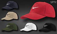Бейсболка Nike / Кепка найк разные цвета