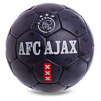 Мяч футбольный 5 размер для улицы АЯКС AJAX Ручная сшивка Черный (СПО FB-0642)