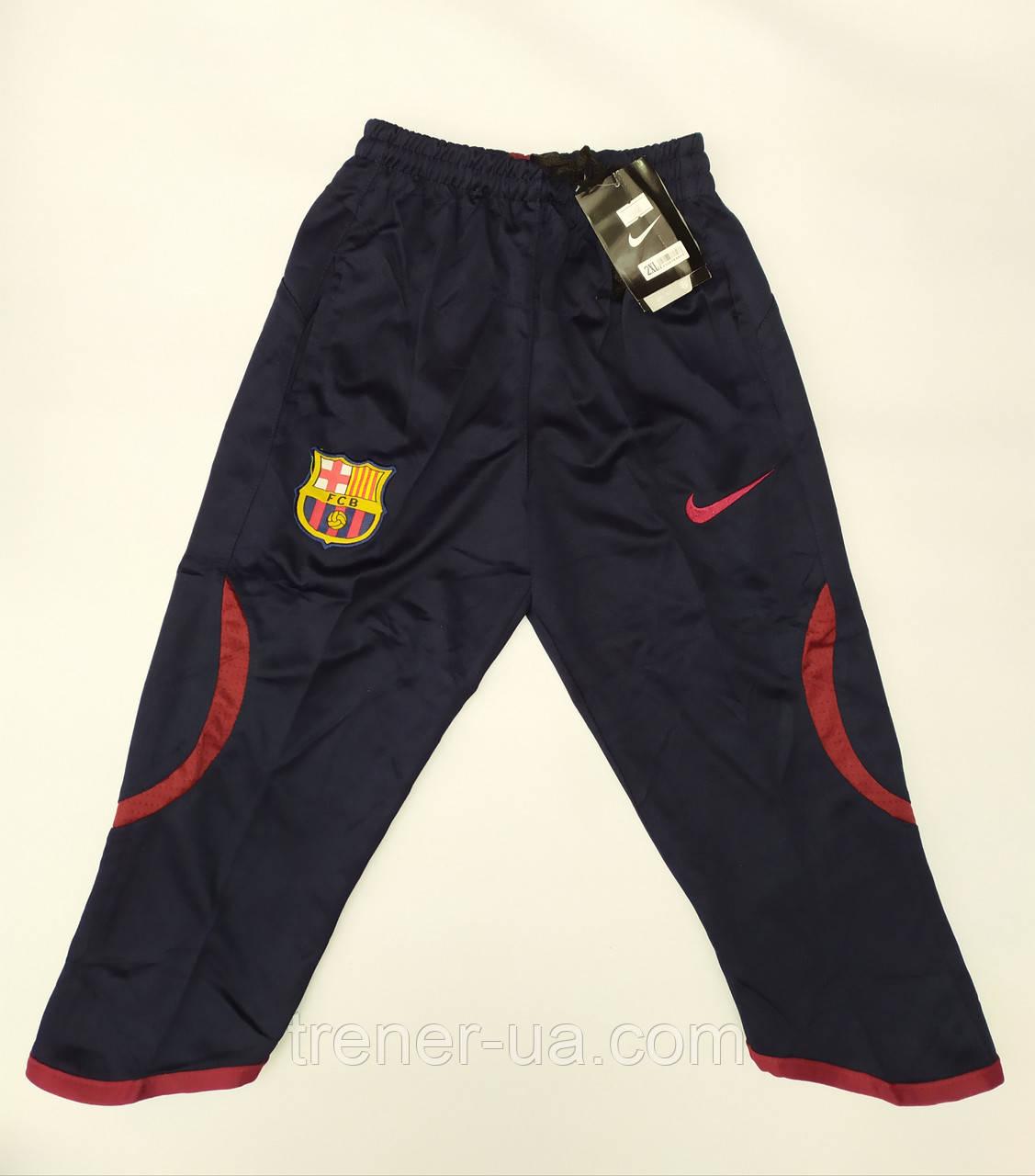 Бриджи тренировочные детские/бриджи в стиле Nike Barcelona/детские бриджи футбольные/бриджи командные/