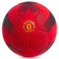 Мяч футбольный 5 размер для улицы МЮ МАНЧЕСТЕР ЮНАЙТЕР MU MANCHESTER UNITED Ручная сшивка Красный (FB-0620)