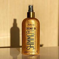 Кокосовое масло для загара с шиммером Top Beauty Shimmer Coconut Oil