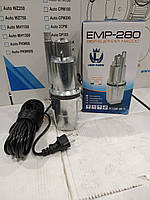 Насос погружной вибрационный Lider EMP-280 верхний забор воды, фото 1