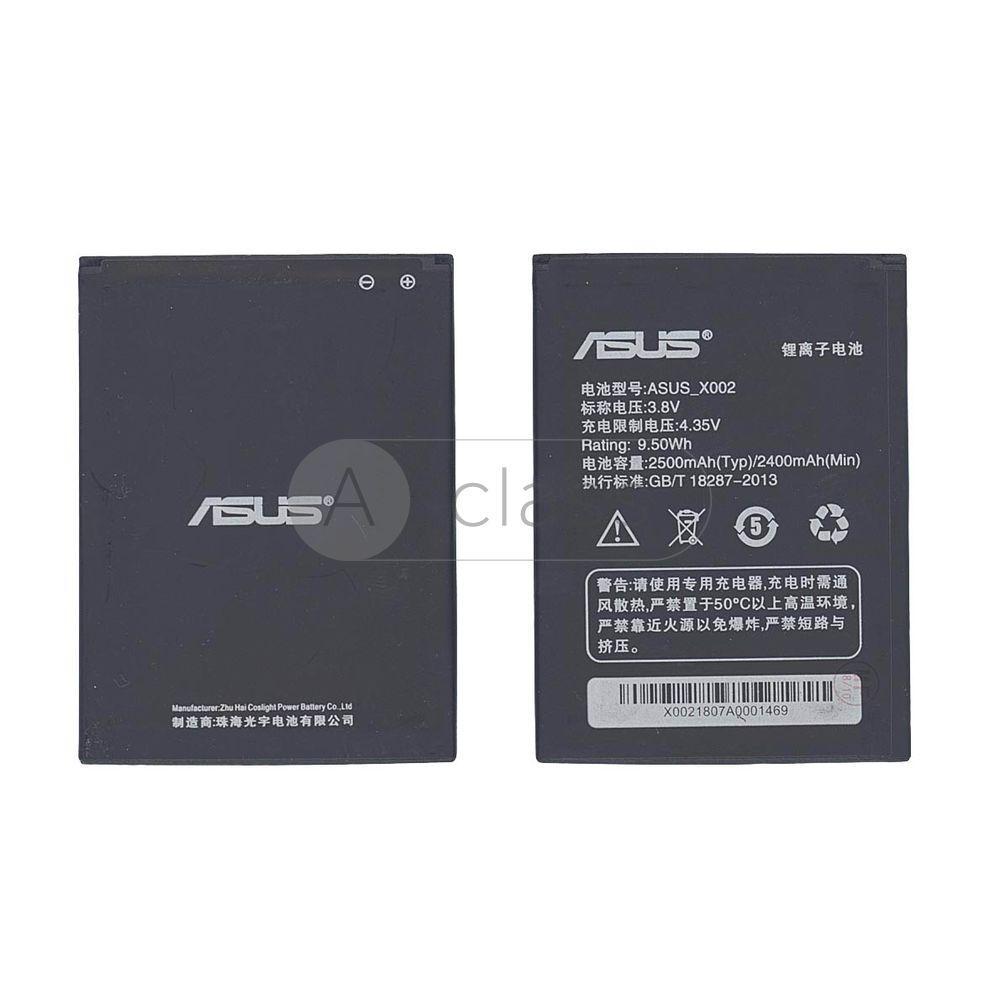 Оригинальная аккумуляторная батарея для Asus X002 Pegasus X002 X003 3.8V Black 2400mAh 9.12Wh