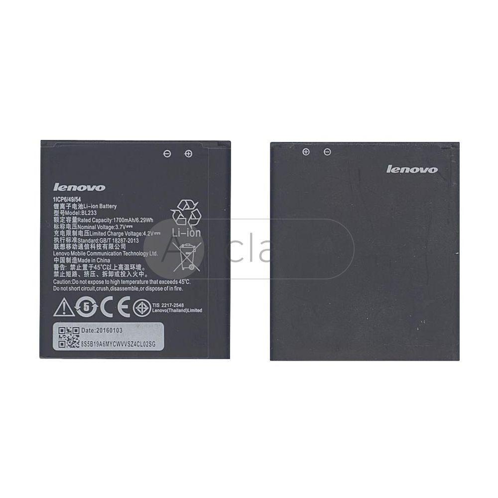 Оригинальная аккумуляторная батарея для Lenovo BL253 A2010, A1000 3.7V Black 1700mAh 6.29Wh