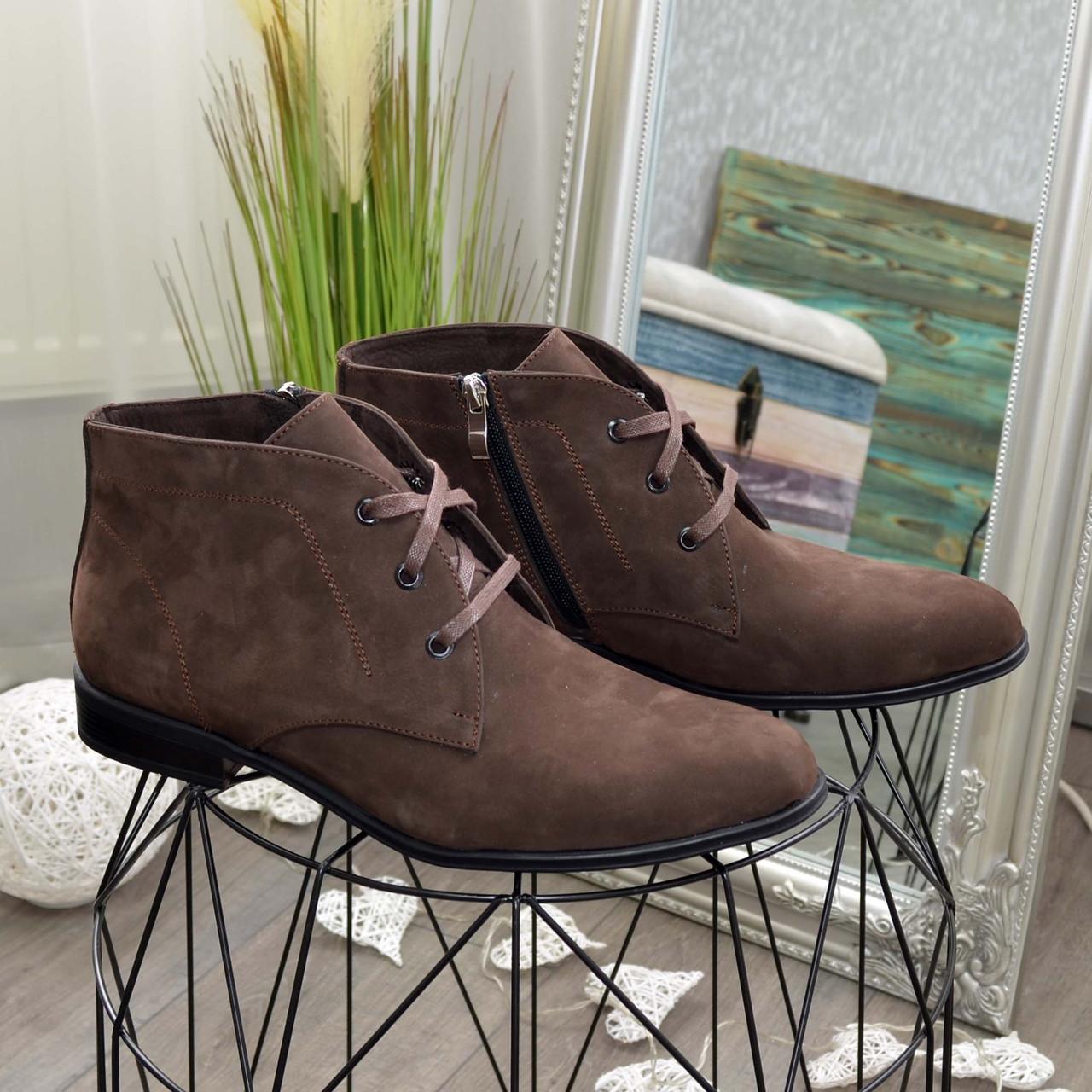 Черевики чоловічі на шнурках, натуральна шкіра нубук коричневого кольору