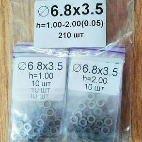 Регулировочные шайбы форсунок BOSCH, DEHSO Ø 6,8 х 3,5 мм, фото 2