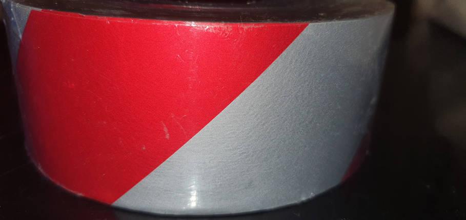 Світловідбиваюча самоклеюча ЧЕРВОНО-БІЛА стрічка рулон 45 м, ширина 5 см, фото 2