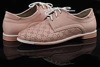 Кожаные женские туфли с перфорацией розового цвета