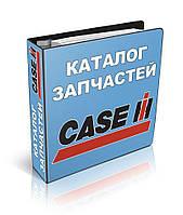 Каталог кейс 4994, фото 1