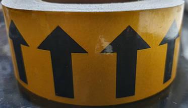 Светоотражающая самоклеющаяся ЖЁЛТО-ЧЁРНАЯ лента (стрелки) рулон 45 м, ширина 5 см, фото 2