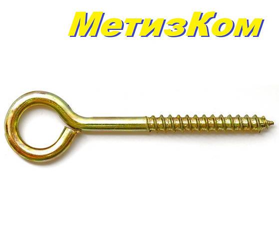 Шуруп 8*280 с О-образным крюком, фото 2