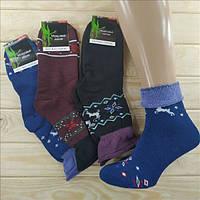 Махровые носки с отворотом зимние женские каламбур Bambu Украина ассорти 36-41р  НЖЗ-01722