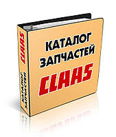 Каталог CLAAS MEGA 370, фото 1