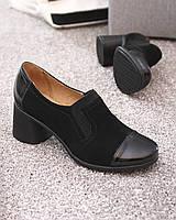 Женские замшевые туфли на устойчивом каблуке с лаковым носком