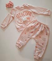 Костюм стильный трикотажный для девочки персикового и бежевого цвета,на 6 , 9 ,18 месяцев.