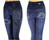 Лосины под джинс тёплые с махрой внутри ДИАНА  6010  синяя или красная роза ЛЖЗ-1267