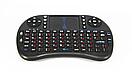 Блютуз с тачпадом и подсветкой для смарт с русской раскладкой ТВ keyboard MWK08/I8 LED TOUCH, фото 5
