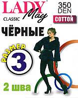 Колготки женские х/б Lady May Cotton 350 Den Украина размер-3 чёрные 2 шва ЛЖЗ-1294