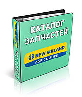 Каталог Нью Холланд T5.115, фото 1