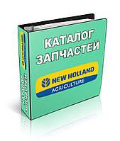 Каталог Нью Холланд T6.165, фото 1